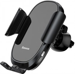Автомобильный держатель Baseus Smart Car Mount Cell Phone Holder (SUGENT-ZN01) - фото 10901