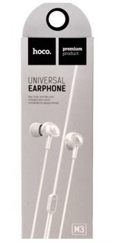 Универсальные наушники с микрофоном  Hoco M3  (Белый) - фото 11141
