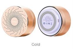 Беспроводная портативная колонка Hoco BS5 Swirl (Золото) - фото 11175