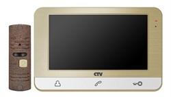 Комплект видеодомофона CTV-DP1703 - фото 20617