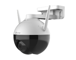 Видеокамера EZVIZ C8C 1080 (CS-C8C) - фото 39779