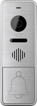 Вызывная панель для видеодомофонов CTV-D4000AHDСеребристый - фото 8846