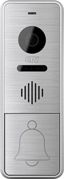 Вызывная панель для видеодомофонов CTV-D3000Серебристый - фото 8851