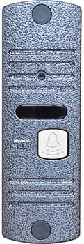 Вызывная панель для видеодомофонов CTV-D10NGСеребристый антик - фото 8855