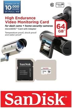 Карта памяти MicroSD  64GB  SanDisk Class 10 High Endurance Video Monitoring + SD адаптер - фото 9737