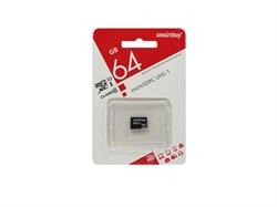 Карта памяти MicroSD  64GB  Smart Buy Сlass 10 UHS-I без адаптера - фото 9744