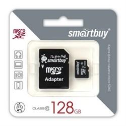 Карта памяти MicroSD  128GB  Smart Buy Class10 + SD адаптер - фото 9761