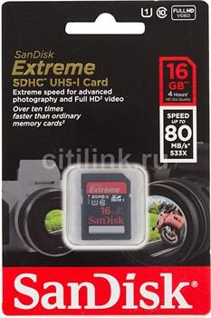 Карта памяти SDHC  16GB  SanDisk Class10 Extreme UHS-I (80 Mb/s) - фото 9778