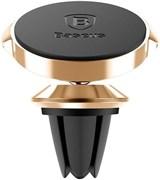 Автомобильный держатель Baseus Small ears series Magnetic suction bracket (Air outlet type) (SUER-A0V)