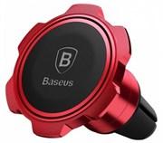 Автомобильный держатель Baseus Gyro Magnet Air Vent Car, Красный (SUFHL-09)