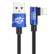Кабель Baseus MVP Elbow Type Cable USB For IP 1.5A 2M, Синий (CALMVP-A03)