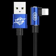 Кабель Baseus MVP Elbow Type Cable USB For IP 1.5A 2M (CALMVP-A03)
