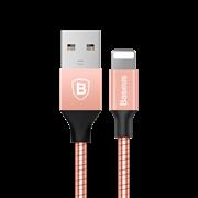 Кабель Baseus Mechanical Era Metal Cable 1M For Apple , Золотой, (CALJS-0R)