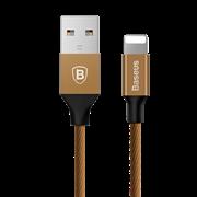 Кабель Baseus Yiven Cable For Apple 1.2M, Коричневый (W) (CALYW-12)