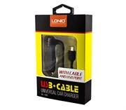 АЗУ LDNIO  DL-C25  2,1A 1USB ports + кабель usb V8 Micro 1000mm