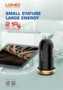 АЗУ LDNIO  DL-C22  2,1A 2USB ports + кабель usb i6 iPhone 1000mm {black}