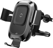 Автомобильный держатель с функцией беспроводной зарядки Baseus Smart Vehicle Bracket Wireless Charger Black (WXZN-01)