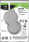 Внутренний жесткий диск HDD  Seagate    500GB  Barracuda Pro, SATA-III, 7200 RPM, 128 Mb, 2.5''
