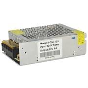 Блок питания импульсный Full Energy BGM-125 12В/5А