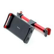 Автомобильный держатель HOCO CA30 Easy travel series backrest car holder
