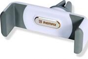Автомобильный держатель Remax RM-C01 white