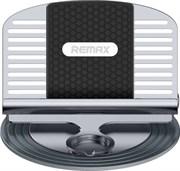 Автомобильный держатель Remax RC-FC2 (Letto) silver