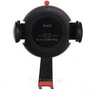 Автомобильный держатель с функцией беспроводной зарядки Hoco CW4A