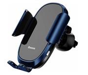 Автомобильный держатель Baseus Smart Car Mount Cell Phone Holder (SUGENT-ZN03)