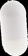Беспроводный ИК датчик движения  ViGUARD PIR 4 (MINI)