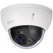 Видеокамера IP Dahua DH-SD22204T-GN поворотная 2Mп
