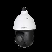 Видеокамера IP Dahua DH-SD49225T-HN поворотная 2Mп