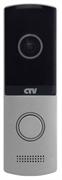 Вызывная панель для видеодомофонов CTV-D4003NG