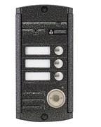 Видеопанель AVP-453 (PAL) TM