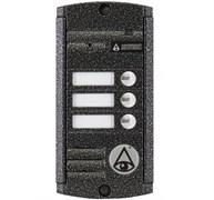 Видеопанель AVP-453 (PAL)