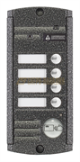 Видеопанель AVP-454 (PAL) Proxy