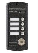 Видеопанель AVP-454 (PAL) TM