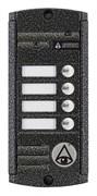 Видеопанель AVP-454 (PAL)