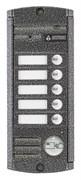 Видеопанель AVP-455 (PAL) Proxy