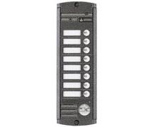 Видеопанель AVP-458 (PAL) Proxy