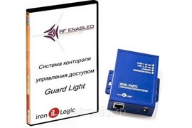 Iron Logic ПО Guard Light-1/250L