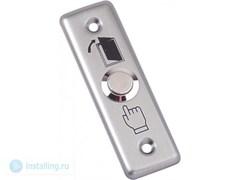 Кнопка выхода металлическая AT-H801А