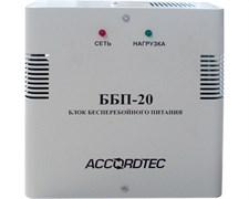 Блок БП ACCORDTEC ББП-20