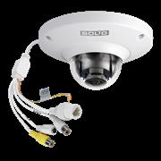 Видеокамера Bolid VCI–252-05