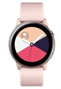 Smart Watch Galaxy Watch Active НЕЖНАЯ ПУДРА