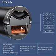 Автомобильное зарядное устройство Baseus Tiny Star Mini Quick Charge Car Charger USB 30W (VCHX-A03)