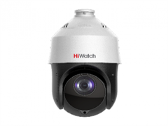 IP-видеокамера Hiwatch DS-I225