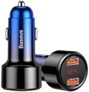 Автомобильное зарядное устройство Baseus Magic Series Dual USB QC (CCMLC20A-03)