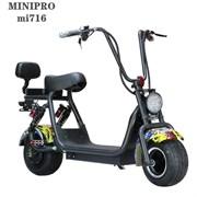 Электросамокат MINIPRO mi716 16 Ah