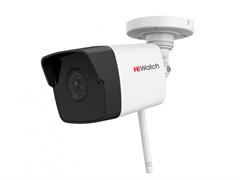 IP-видеокамера Hiwatch DS-I250W(B)