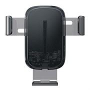 Автомобильный держатель с беспроводной зарядкой Baseus Explore Wireless Charger Gravity Car 15W transparent (WXYL-K01)